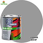 Эмаль ПФ-115 CARBON серый 2,6кг