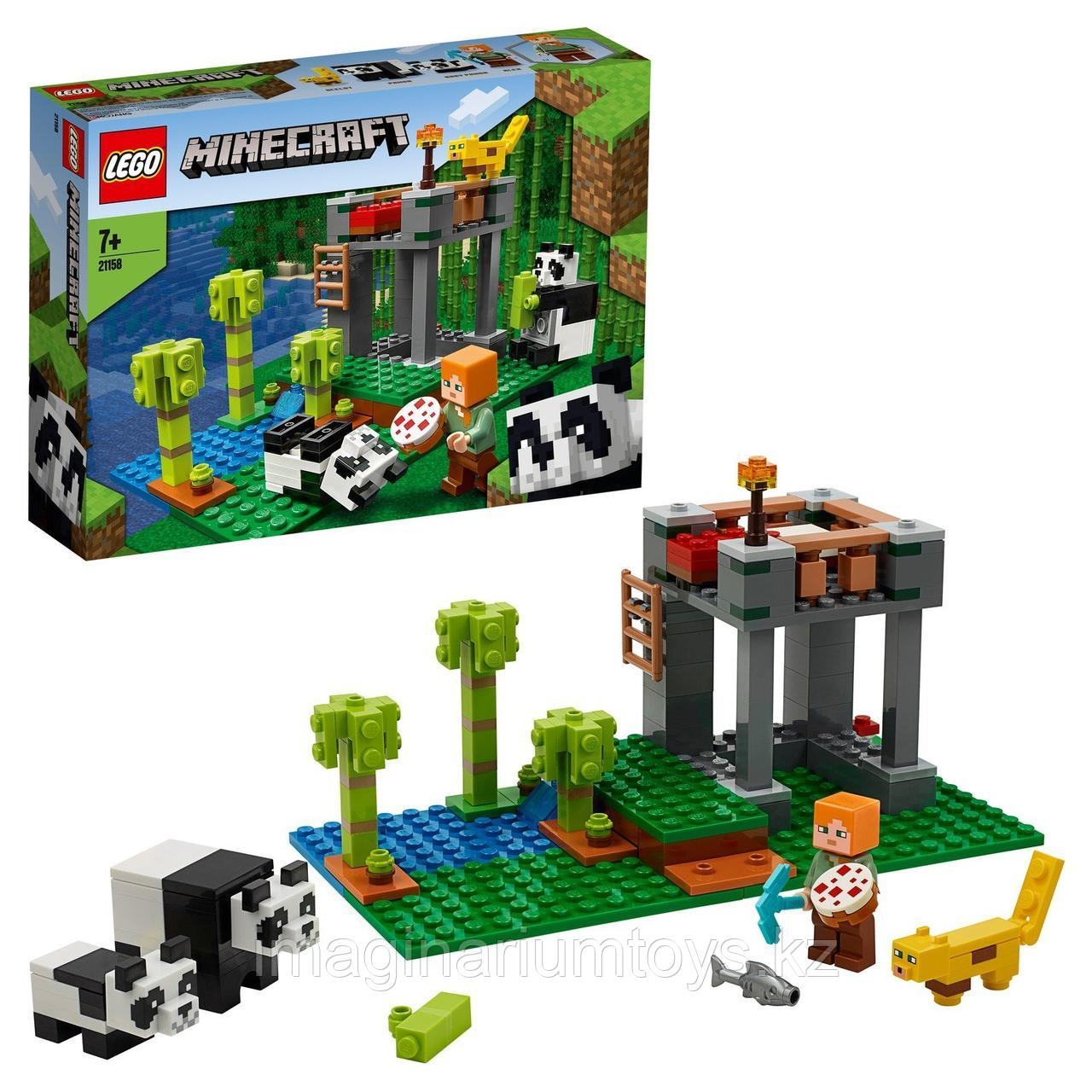 LEGO Конструктор Питомник панд Minecraft 21158