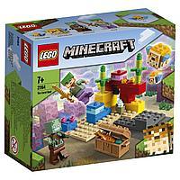 LEGO Конструктор Коралловый риф 21164 Minecraft