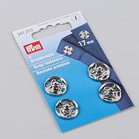 Кнопки пришивные, d = 17 мм, 4 шт, цвет серебряный