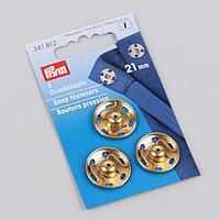 Кнопки пришивные, d = 21 мм, 3 шт, цвет золотой