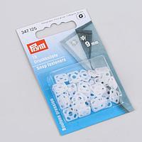 Кнопки пришивные, d = 9 мм, 15 шт, цвет белый