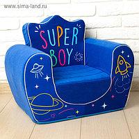 Мягкая игрушка-кресло Super Boy, цвет синий