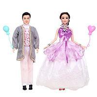 Набор кукол «Свадьба» с аксессуарами, МИКС