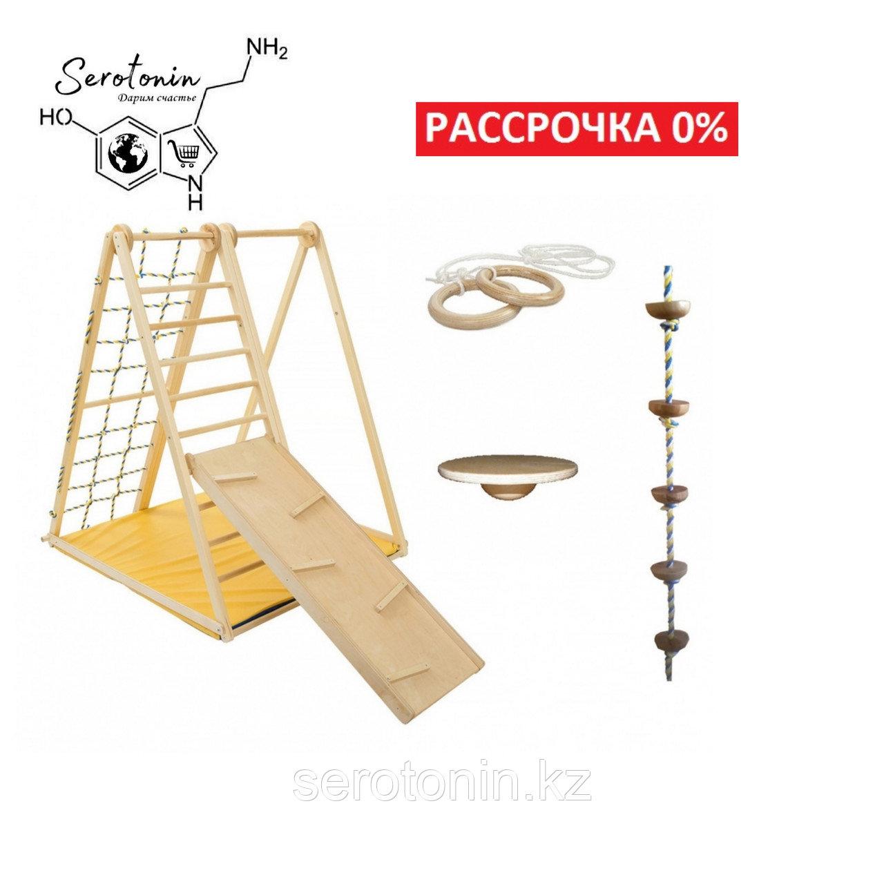 Деревянный игровой комплекс Kidwood  Березка Игра Россия