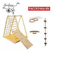 Деревянный игровой комплекс Kidwood  Березка Игра Россия, фото 1