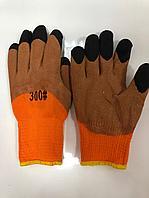 Перчатки строительные 300# полный облив усиленные. Цены с НДС