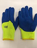 Перчатки рабочие 300# полный облив, латексное покрытие. Цены с НДС