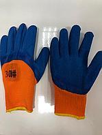 Перчатки рабочие 300# оранжевые полный облив. Цены с НДС