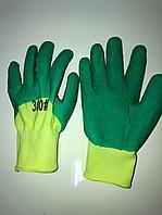 Перчатки нейлоновые 300# Цены с НДС
