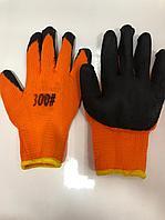 Перчатки рабочие 300# Оранжевые. Цены с НДС