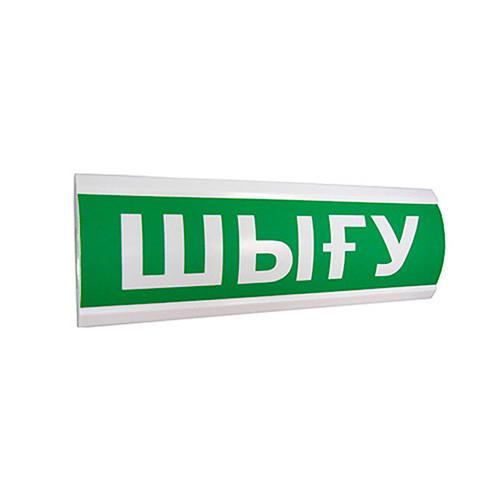 """Люкс-24 К """"ШЫГУ"""""""