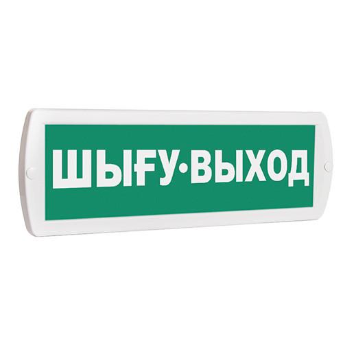 Топаз-220 Шыгу/Выход РИП