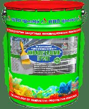 Акваметаллик-Грунт — водная грунтовка по металлу (20 кг)