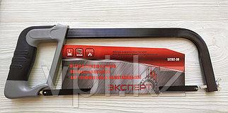 Ножовка по металлу, 300мм. ЭКСПЕРТ