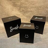 Набор подарочных коробок Smile