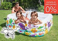 Детский надувной бассейн Intex Аквариум Квадрат 57471, фото 1