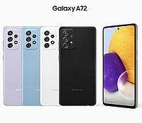 Samsung Galaxy A72 A725F 8/256GB Black