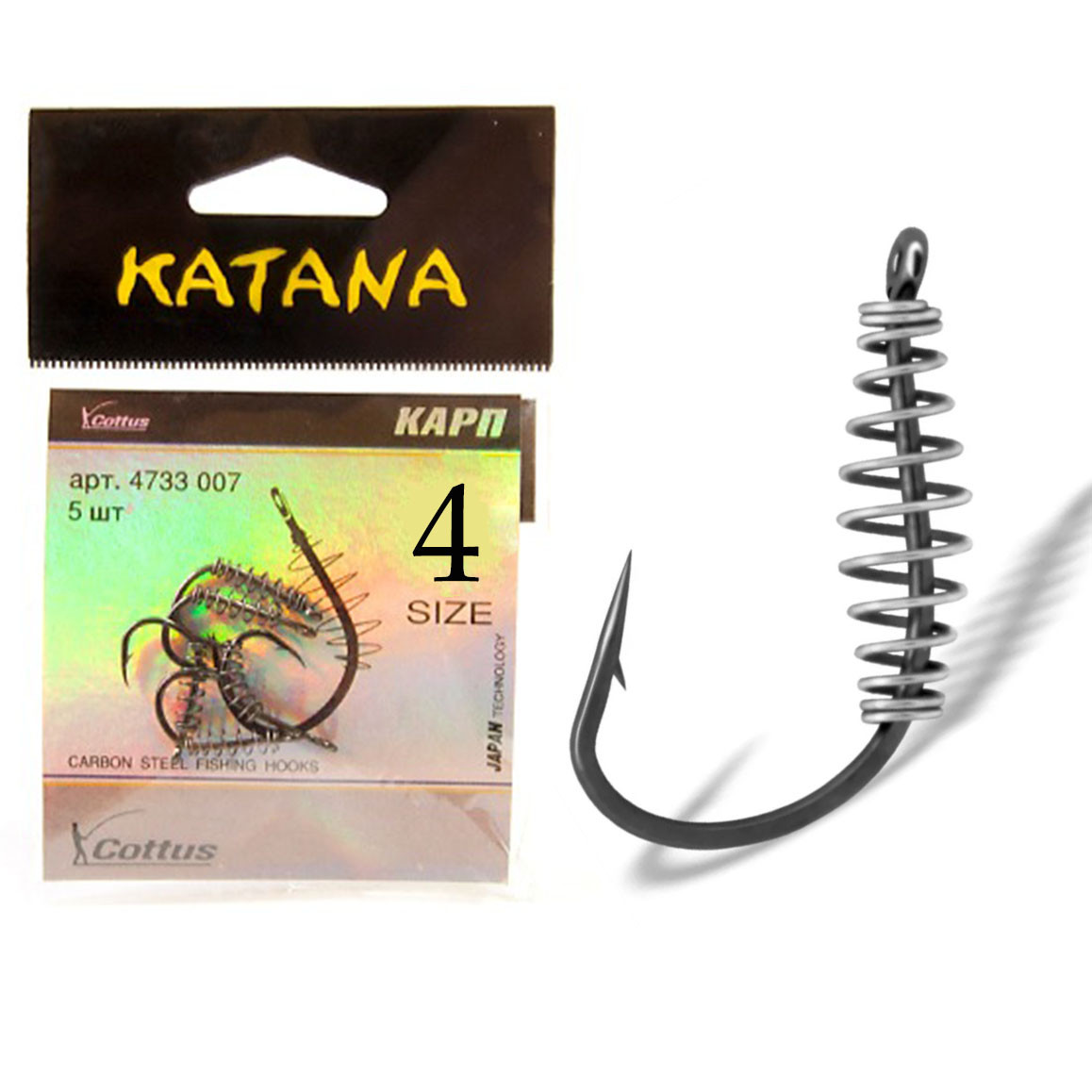 Крючки рыболовные с ушком пружиной клювообразным жалом набор 5 шт Katana 4 размер - фото 3