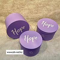Подарочная коробка HOPE 3 в 1