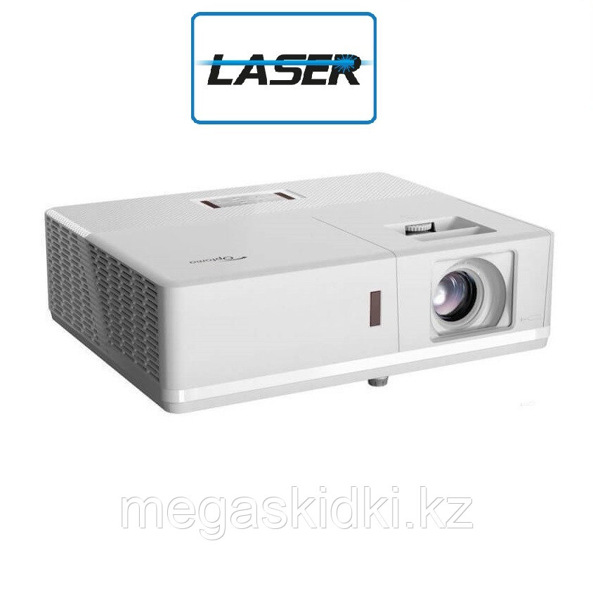 Проектор лазерный Optoma ZH506e
