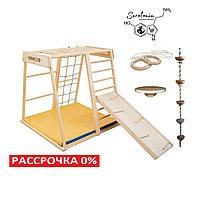Деревянный игровой комплекс Kidwood Парус Игра Россия, фото 1