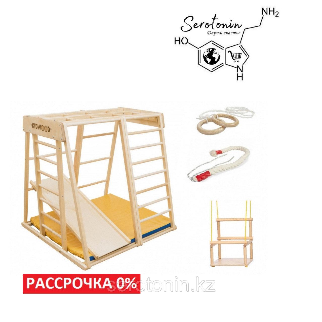 Деревянный игровой комплекс Kidwood Ракета Малыш Россия
