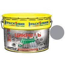 Цикроль – грунт-эмаль по оцинкованному металлу 12,5 кг RAL 7040