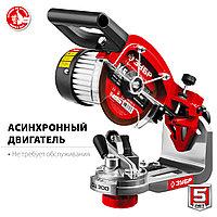 ЗУБР СЦ-300 заточной станок для пильных цепей, d145 мм, 230 Вт