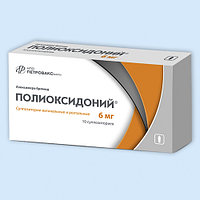 Полиоксидоний 6 мг № 10 суппозитории вагинальные и ректальные