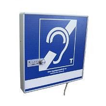 Индукционные системы для слабослышащих/ FM-системы
