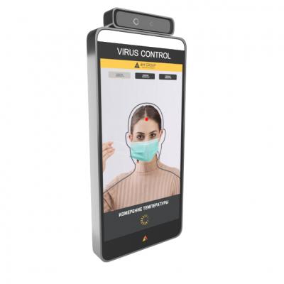 COVID-19: Комплекты и аппараты при Коронавирусе