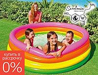 """Детский надувной бассейн """"Радуга"""" Intex 168х46см"""