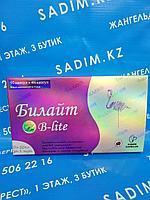 Билайт 96 капсул - Витаминизированный