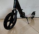 Складной двухколесный самокат Scooter для подростков. Kaspi RED. Рассрочка., фото 3