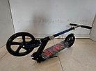 Складной двухколесный самокат Scooter для подростков. Kaspi RED. Рассрочка., фото 4