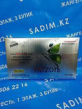 Fatzorb ( Фатзорб ) Картонная упаковка ( 48 капсул )