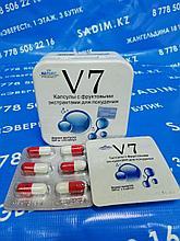 V7 - Металлическая упаковка