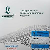 Эсфил стандартный классический сетчатый эндопротез из монофиламентного полипропилена для пластики мягких ткане