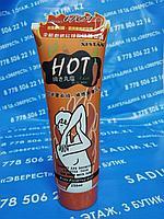 Мазь для похудения Body Slimming Hot на основе перца ( 250 мг )