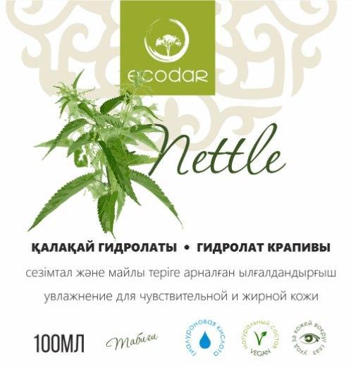 Гидролат Крапивы с гиалуроновой кислотой ECOCERT. Ecodar на розлив