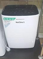 Мобильный осушитель воздуха Neoclima ND-10 ( 10л/сутки)