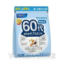 Комплекс Витаминов и минералов для мужчин старше 60 лет Fancl