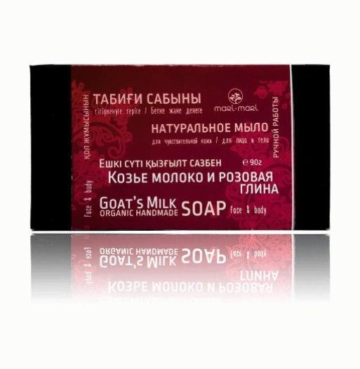 """Мыло натуральное """"Козье молоко с розовой глиной"""". Без упаковки. Ecodar"""