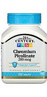 Хром пиколинат 200 мкг. 60 таблеток.21 century