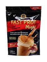 "UMight / Протеиновый коктейль ""Fast Prot Might"" со вкусом карамели, 300 г"