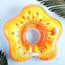 Круг детский на шею, для купания, «Цветочек», от 1 мес, двухкамерный, с погремушками, форма звезда