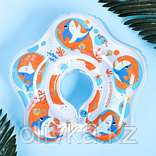 Круг детский на шею, для купания, «Люблю море», от 1 мес, двухкамерный, с погремушками, форма звезда