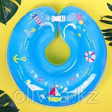 Круг детский на шею, для купания, «Морячок» с погремушками, от 1 мес.