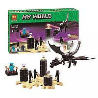 Конструктор Майнкрафт Дракон Края BELA 10178, аналог LEGO Minecraft The Ender Dragon 21117